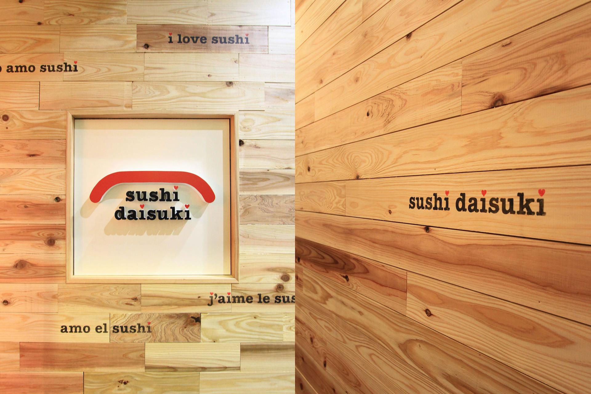 sushi daisuki