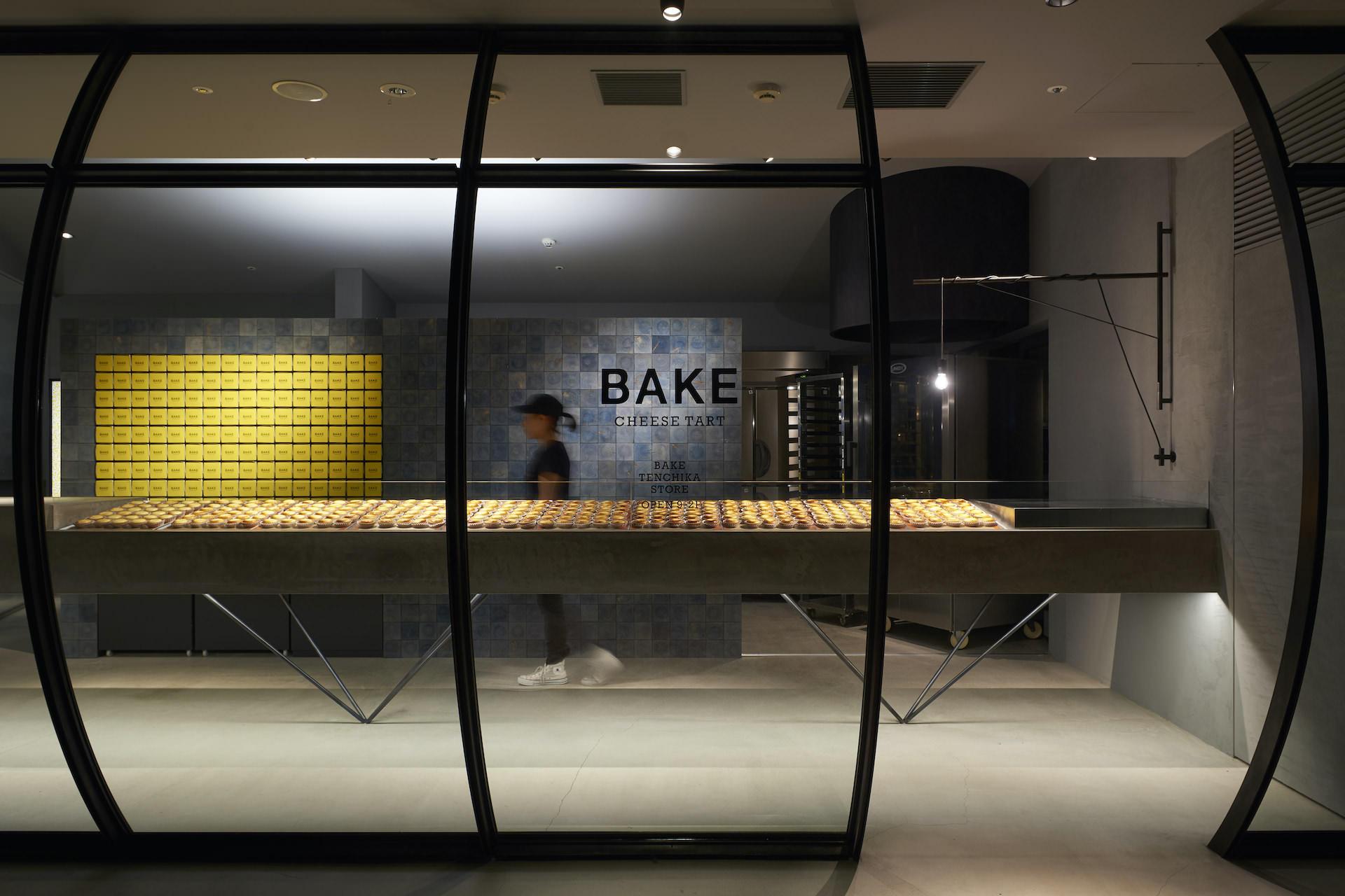 BAKE CHEESE TART / FUKUOKA