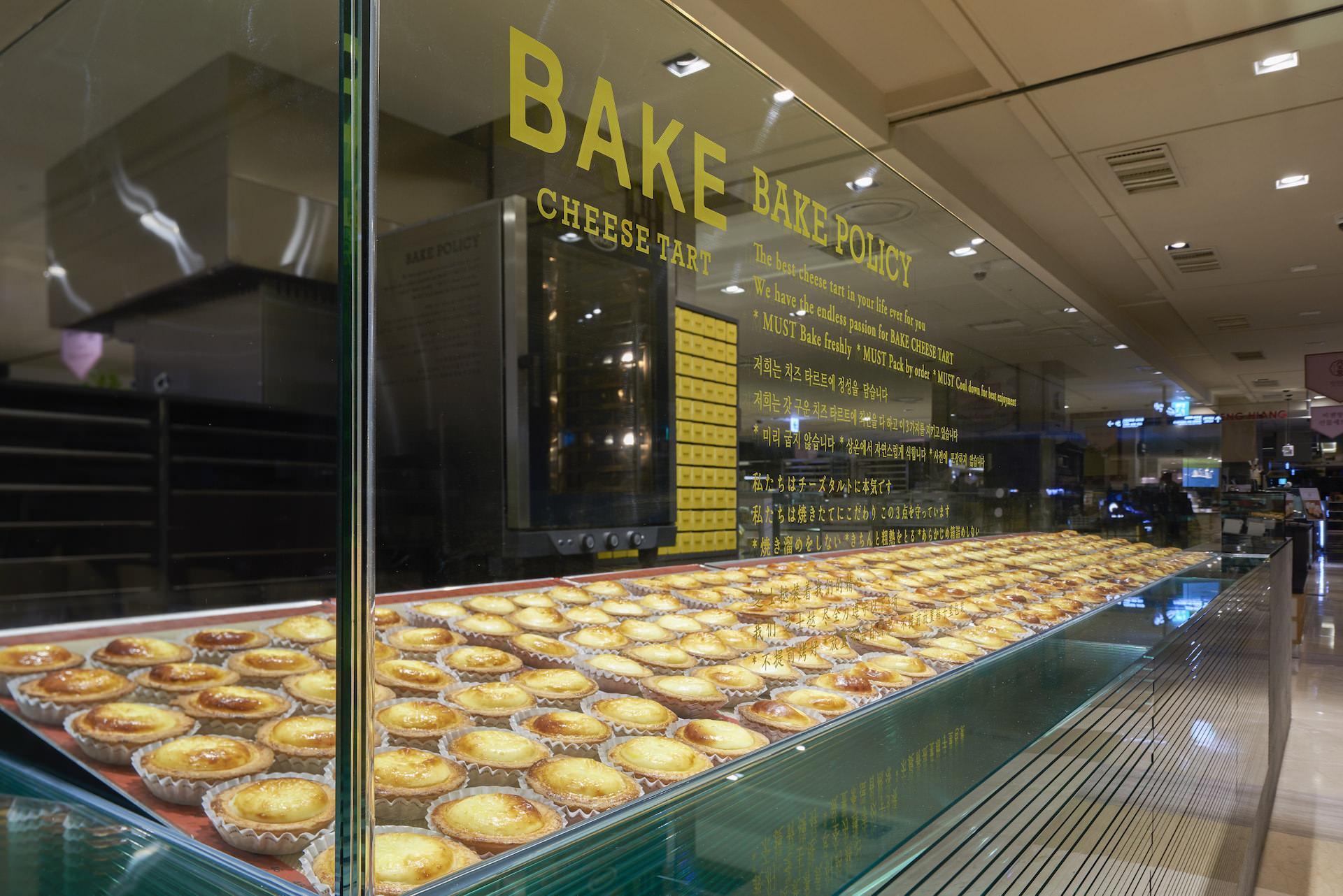 BAKE CHEESE TART / Seoul LOTTE
