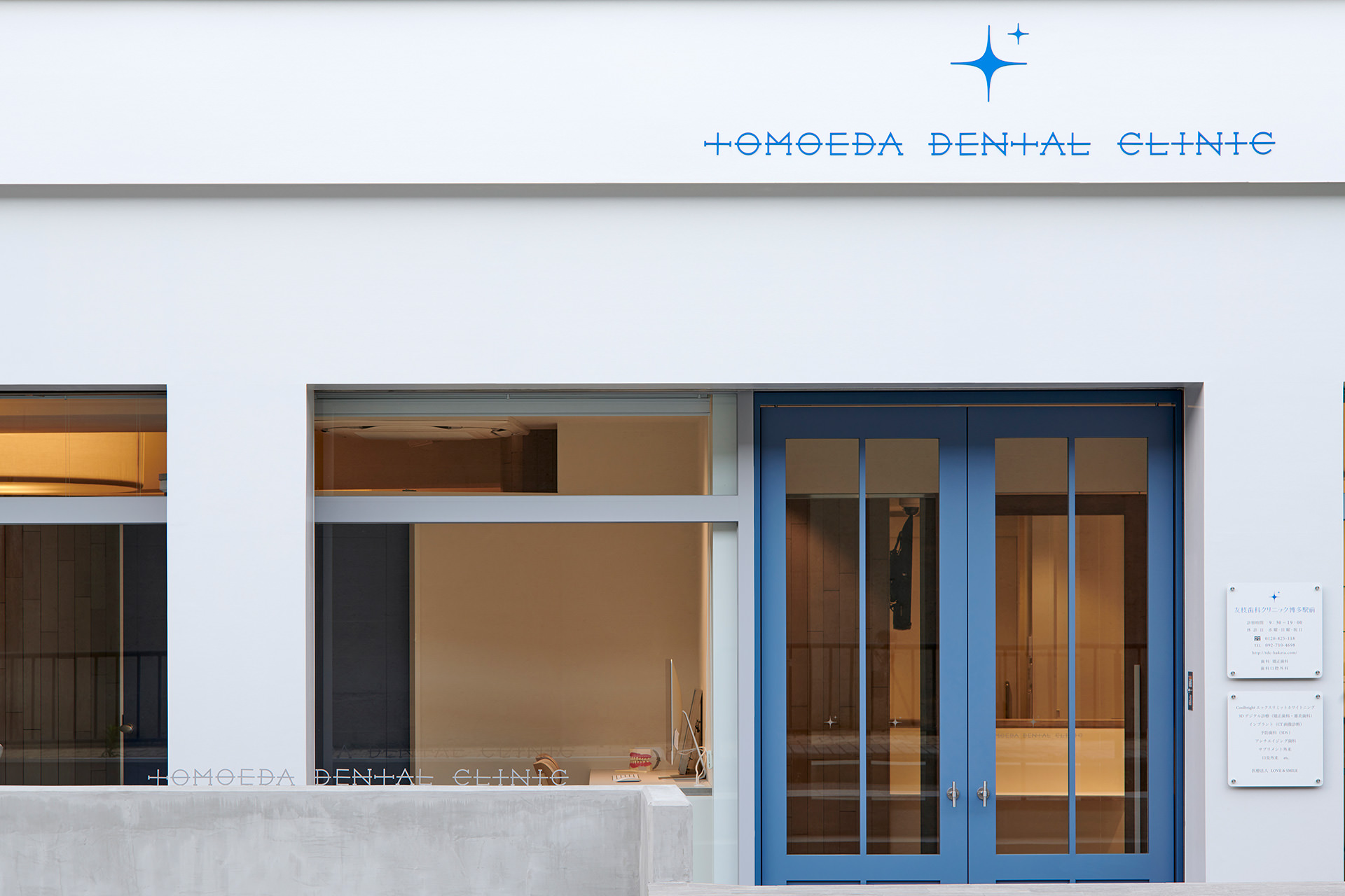 TOMOEDA DENTAL CLINIC