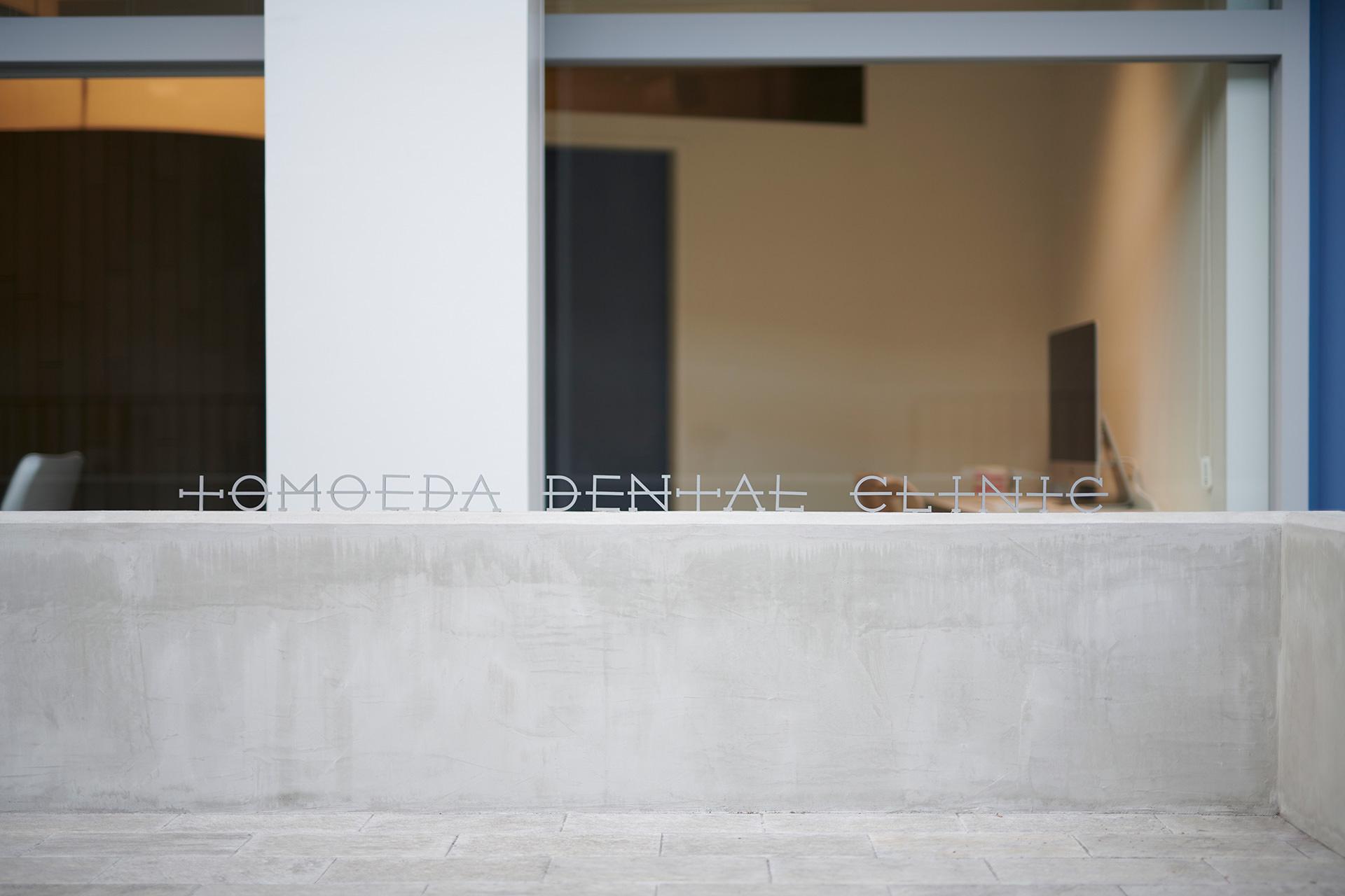 TOMOEDA DENTAL CLINIC